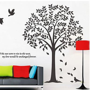 Tree Art - Room Makeover Inspiration