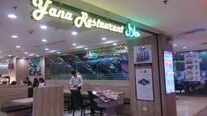 Yana Restaurant, MBK